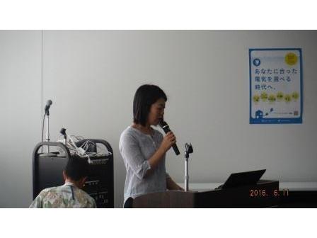 経済産業省青柳さんの講演