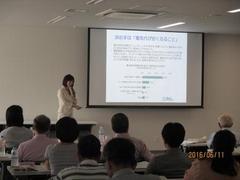 東京大学松本准教授の講演