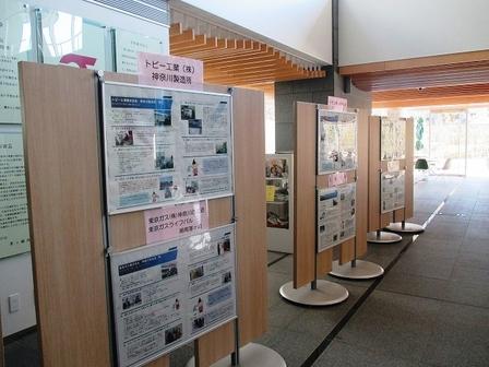 文教大学の学生のインタビュー記事の展示です!