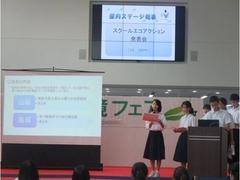 西浜中学校、松林中学校の生徒による発表を行いました