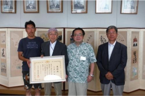 2014年2月のかながわ地球環境賞に続く受賞!