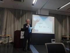 文教大学藤井名誉教授より、環境問題のトレンドとポイントを解説していただきました。