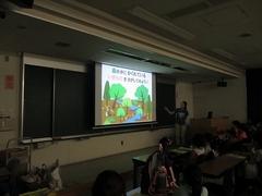 森の役割や森にいる生きものの説明では、分かりやすいイラストで説明していただきました。