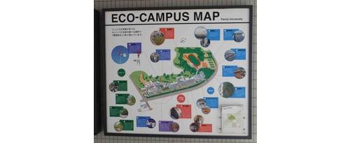 キャンパス内のエコ施設案内地図が掲示してあります
